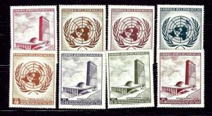 Paraguay 666-73 MNH 1962 set