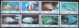 Qatar 1991 Scott 767-774 Fish MNH