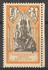 French India #83 MNH F-VF (B6841L)