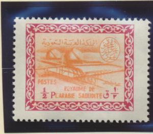 Saudi Arabia Stamp Scott #264, Mint Never Hinged - Free U.S. Shipping, Free W...