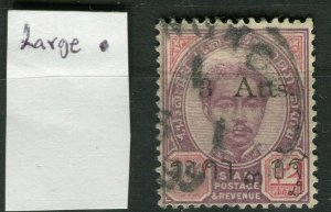 THAILAND; 1898 Antique Surch. 'Atts' surcharge used hinged 3/12a. Variety