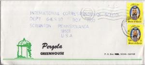 Qatar 1.50R Sheik Khalifa (2) 1988 Doha to Scranton, Penn.  LEGAL SIZE