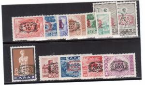 Greece #472 - #481 VF Mint Set