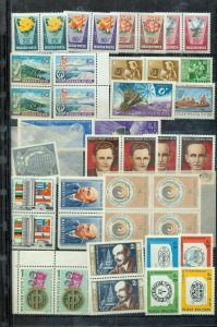 Hungary Flowers Art MNH (Appx 60+Stamps) (MR886