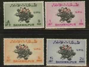 Pakistan Bahawalpur Scott o25-8 MH* 1949 UPU stamp set