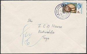 FIJI 1972 .2c on airmail cover to Tonga ex VATOA - Mss tax markings.........R547