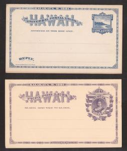 Hawaii #UY1 - #UY4 VF Mint Paid Reply Complete Postal Cards