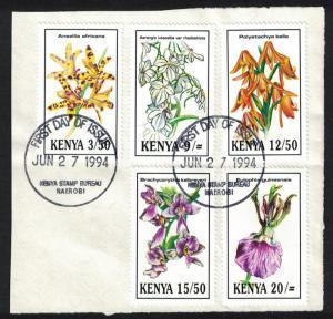 Kenya Orchids 5v Cancelled SG#621-625