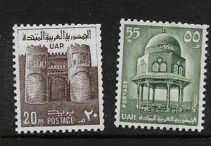 EGYPT, 820,822, MNH, 1969-70 ISSUE