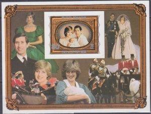 1982 North Korea  2275/B125b Princess Diana 30,00 €