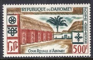 Dahomey C15 MNH VF