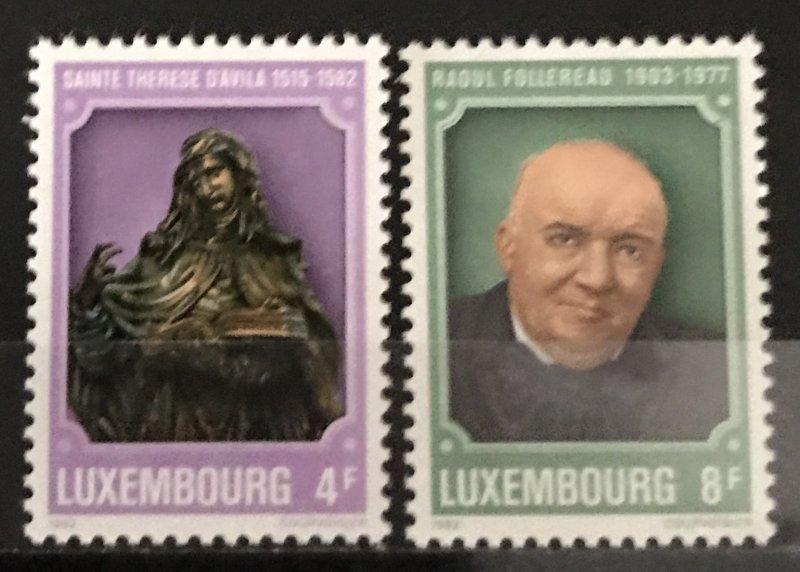 Luxembourg 1982 #674-5, MNH, CV $.80