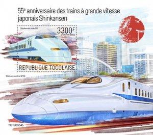 TOGO- 2019 - Shinkansen High Speed Train - Perf Souv Sheet - MNH