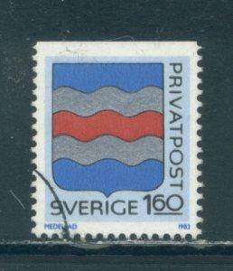 Sweden 1457  Used (4