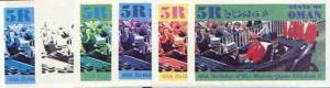 Oman 1986 Queen's 60th Birthday imperf deluxe sheet (5R v...
