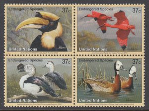 UN New York 845a Birds MNH VF