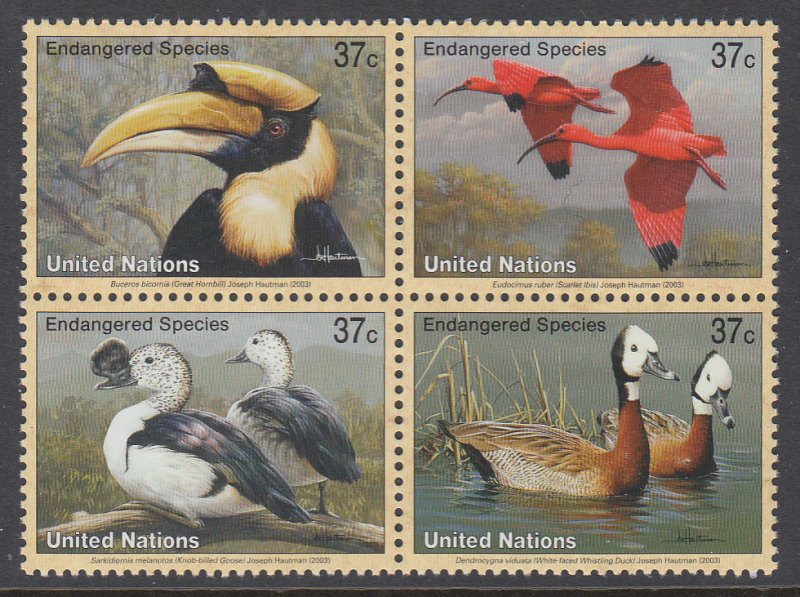 UN New York 845a Birds MNH VF