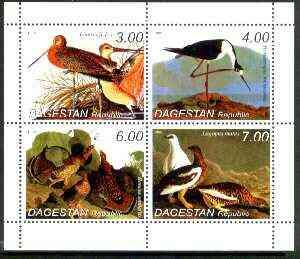 Dagestan MNH S/S Beautiful Birds 1999