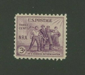 US 1933 3c purple National Recovery Act, Scott 732 Mint Hinged, Value = 25c