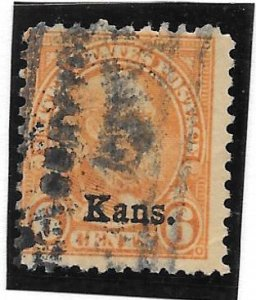 U.S. Scott #664 Used 6c Overprinted Kans. stamp 2018 CV $18.00