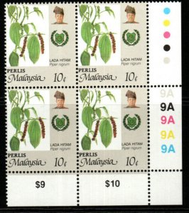 MALAYA PERLIS SG76f 1994 10c AGRICULTURAL PRODUCTS PERF 15X14½ BLOCK OF 4 MNH