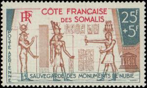 1964 Somali Coast #CB4, Complete Set, Never Hinged