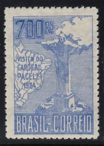 Brazil 1934 700r Ultramarine Type I. M Mint. Scott 393