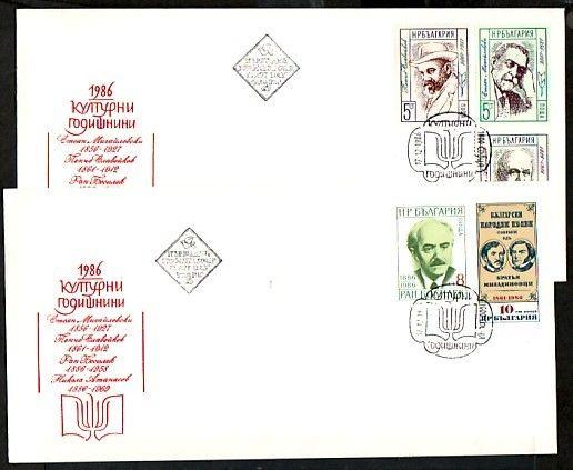 Bulgaria, Scott cat. 3091. World Cup Soccer s/sheet. First day cover.
