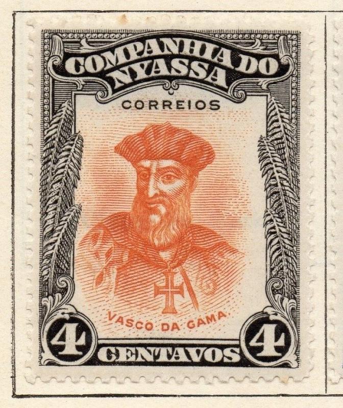 Nyassa 1921 Early Issue Fine Mint Hinged 4c. 128767