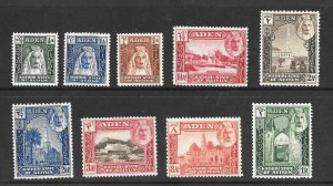 ADEN -Kathiri State of Seiyun Scott #1-9 Mint short set stamps 2017 CV $12.75