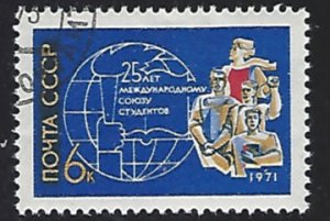 Russia #3881 CTO (Used) Single Stamp