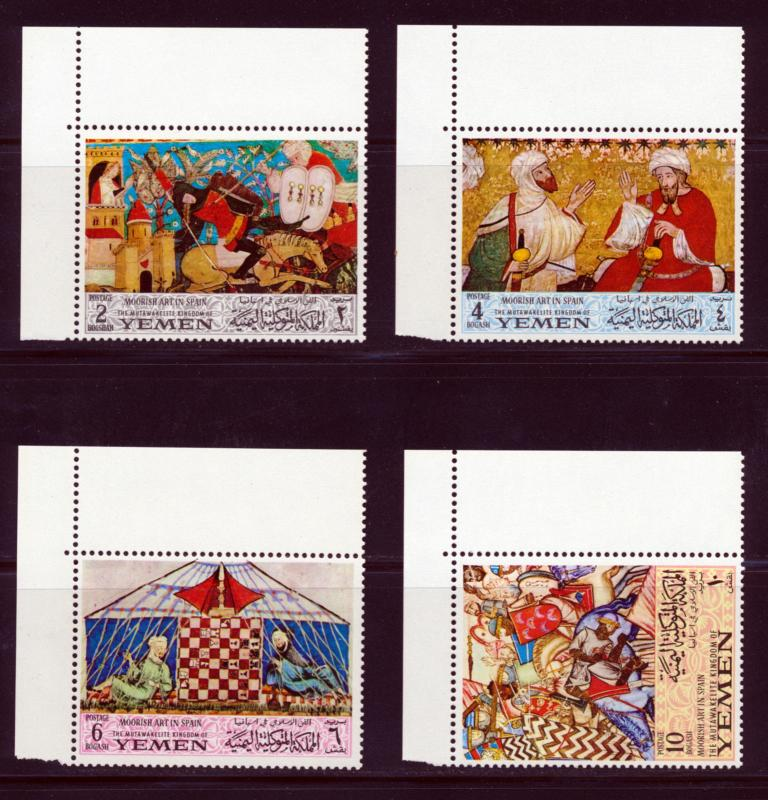 YEMEN KINGDOM 1967 MOORISH ART IN SPAIN MICHEL 412A-19A / HipStamp