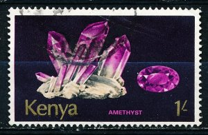 Kenya #105 Single Used