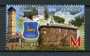 Belarus 2018 MNH Hrodna Grodno 1v Set Landscapes Tourism Architecture Stamps