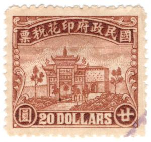 (I.B) China Revenue : Duty Stamp $20 (Temple)