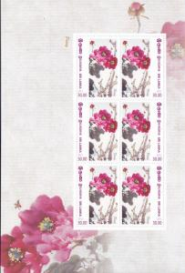 Sri Lanka # 1827, Peonies, Full Sheet, 3 Pairs, NH, 1/2 Cat..