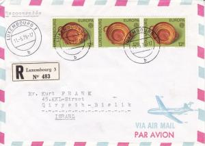 Luxembourg 1976 12f  Europa on Registered Cover to Israel. Air Mail Usage VF