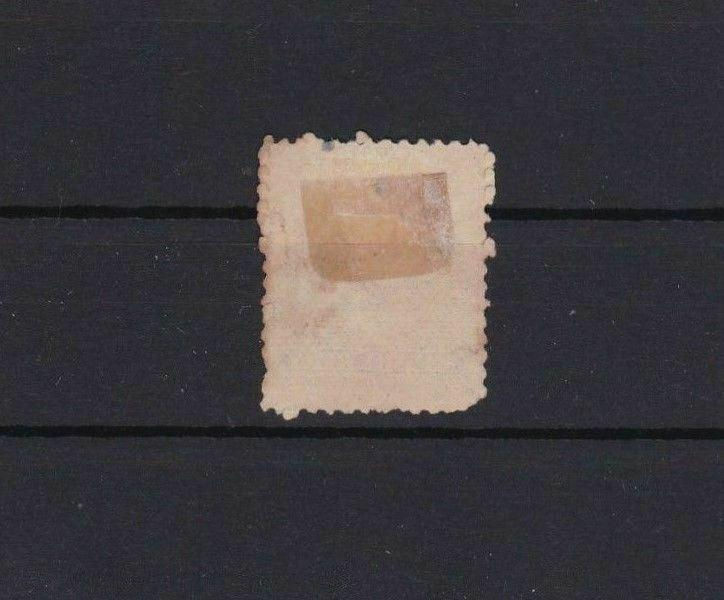 COSTA RICA RARE 1863 OFFICIAL ½ REAL OVERPRINT STAMP  REF 6779