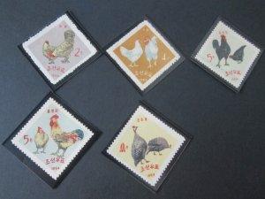 North Korea 1964 Sc 527-31 Bird set MNH