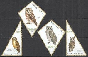 C1089 2015 MALI OWLS BIRDS FAUNA 1SET MNH