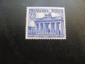 GERMANY 1941 MNH SC# B193 BRANDENBURG GATE  SET   (113)