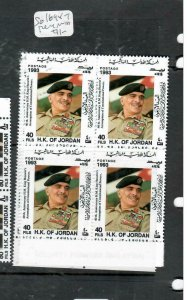 JORDAN (P0210B)  KING HUSSEIN 40TH ANN   SG 1698-1701    BL OF 4  MNH
