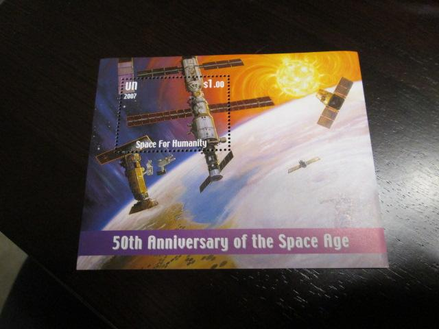 United Nations #947 MNH souvenir sheet space themed