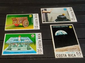 Costa Rica Japan expo Osaka 1970 tea architecture moon space carriage