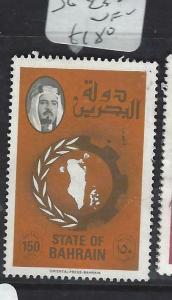 BAHRAIN  (PP2503B)  SG  229-307B-231        VFU