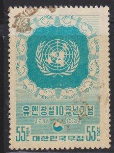 South Korea, Scott 222, UN Emblem, used, pencil markings on back