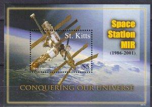 St Kitts #668 MNH  CV $3.75  (Z2023)