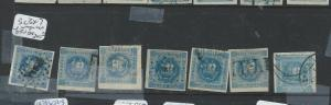 PERU  (PP2609B) SC 3  X7 BIG TO JUMBO COPIES ASST BETTER CANCELS  VFU  LOT  2