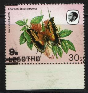 Lesotho - SG# 722 - Overprint ERROR - Mint Never Hinged - Lot 061216