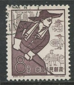 China - Scott 427 - Peoples Communes -1959 - VFU- Single 8f stamp